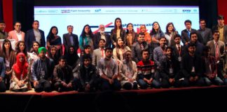National Tax justice Youth Film Festival organized in Lahore