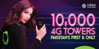With more than 10,000 4G sites, Pakistan runs on Zong 4G