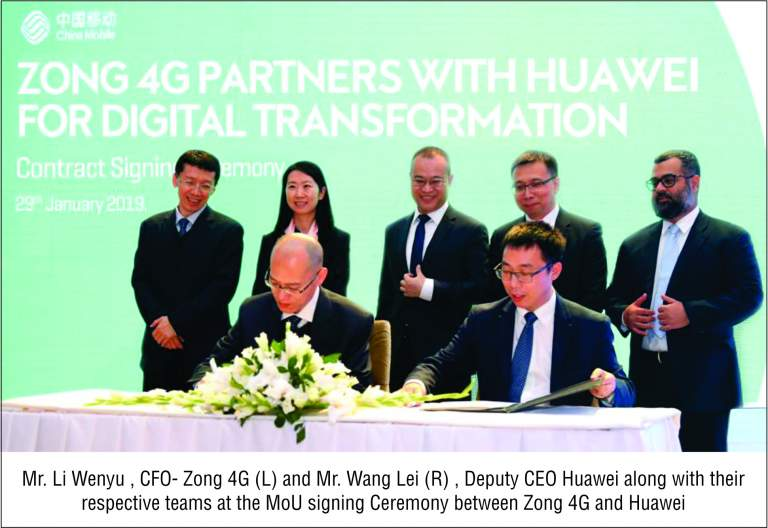 Zong 4G and Huawei join hands for digital transformation - The